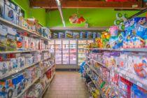 Supermarket: